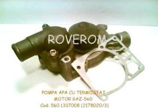 Pompa apa GAZ-560/Steyr, GAZ-3302/GAZelle