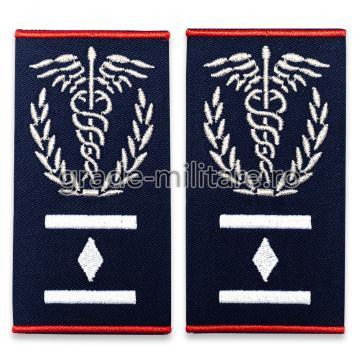 Grade medic comandant regional Gradul I ambulanta de la Hyperion Trade