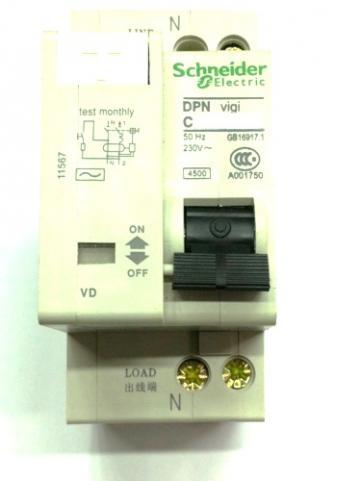 Intrerupator automat diferential Schneider 18081