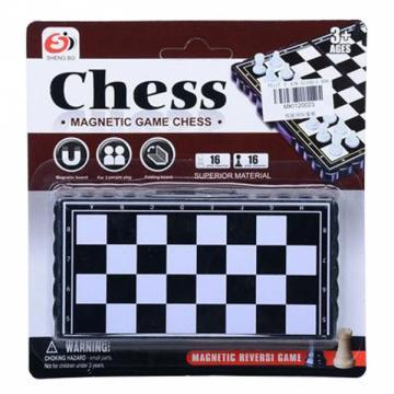 Set sah de buzunar magnetic de la Chess Events Srl