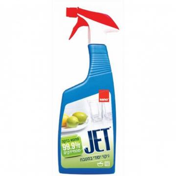 Detergent bucatarie Sano Jet 750ml