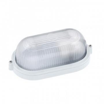 Aplica Nemrut White, max.60W, alba, corp aluminiu