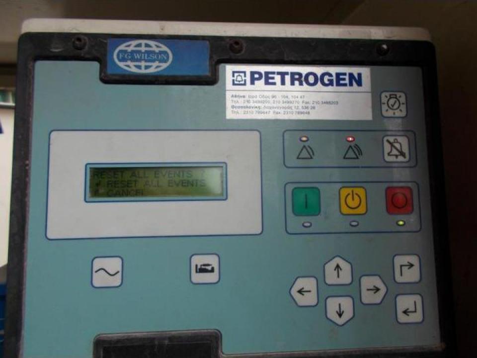 Schimbare parametrii de functionare generatoare, ups-uri