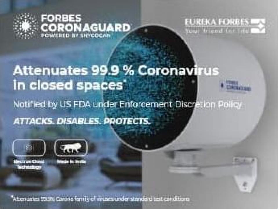 Sistem purificare aer Forbes Corona Guard